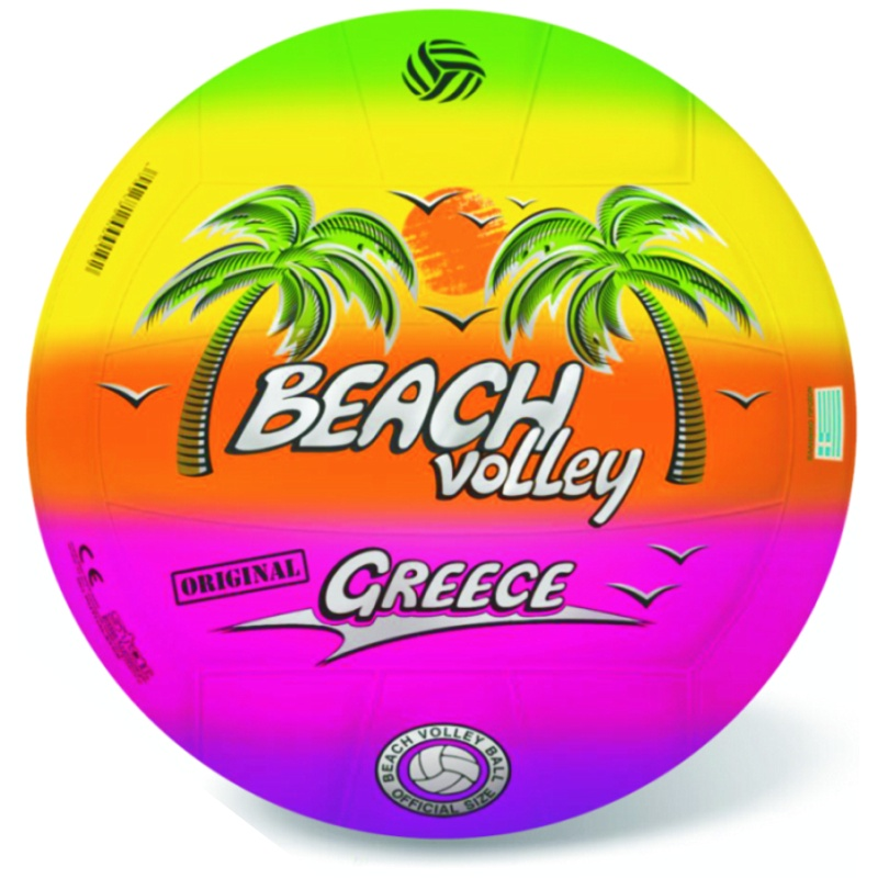 BEACH VOLLEY FLUO 21cm MΠAΛA(GREECE)